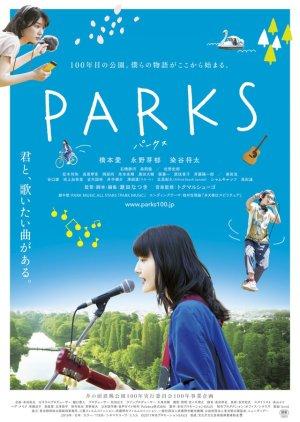 Parks (2017) poster