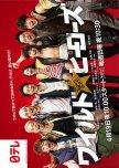 favourite j-dramas