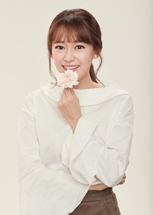 Kim Bo Jung
