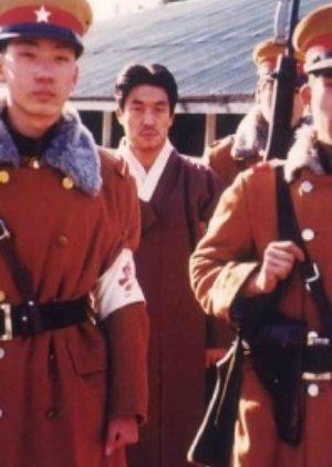 Kim Goo