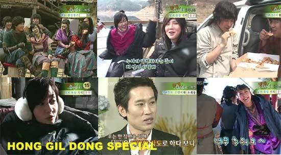 Hong Gil Dong Special