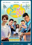 Planned Thai Dramas / Lakorn