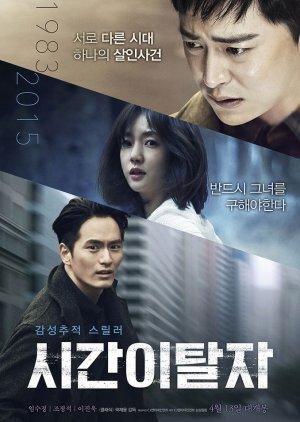 Time Renegades (2016) poster