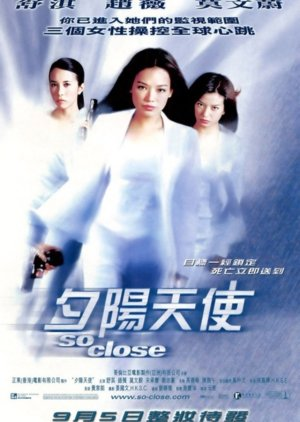 So Close (2002) poster