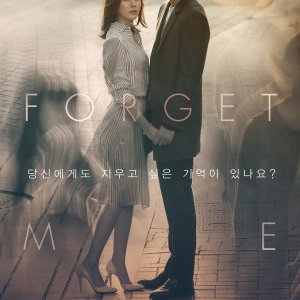 Don't Forget Me (2016) photo