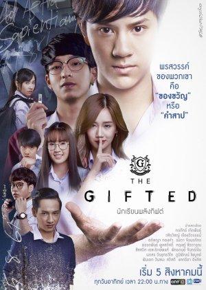 The Gifted 2018 Mydramalist