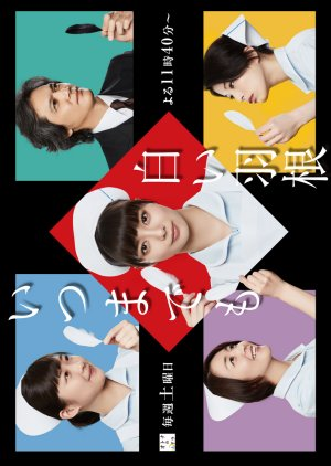 Itsumademo Shiroi Hane (2018) Episode 1 - 8 [END] Sub Indo thumbnail