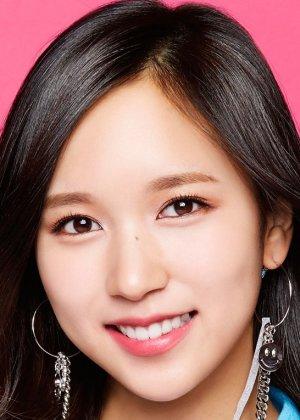 Mina in Music Bank in Chile Korean TV Show (2018)