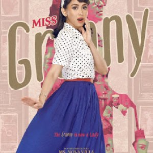 Miss Granny (2018) photo
