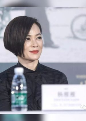 Yeo Yann Yann in The 9th Precinct Taiwanese Movie (2019)