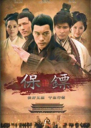 Bodyguard (2012) poster