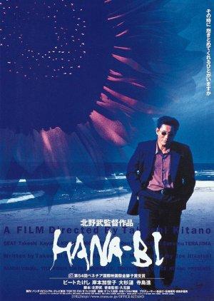Hana-bi (1997) poster