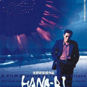 Hana-bi (1997) photo