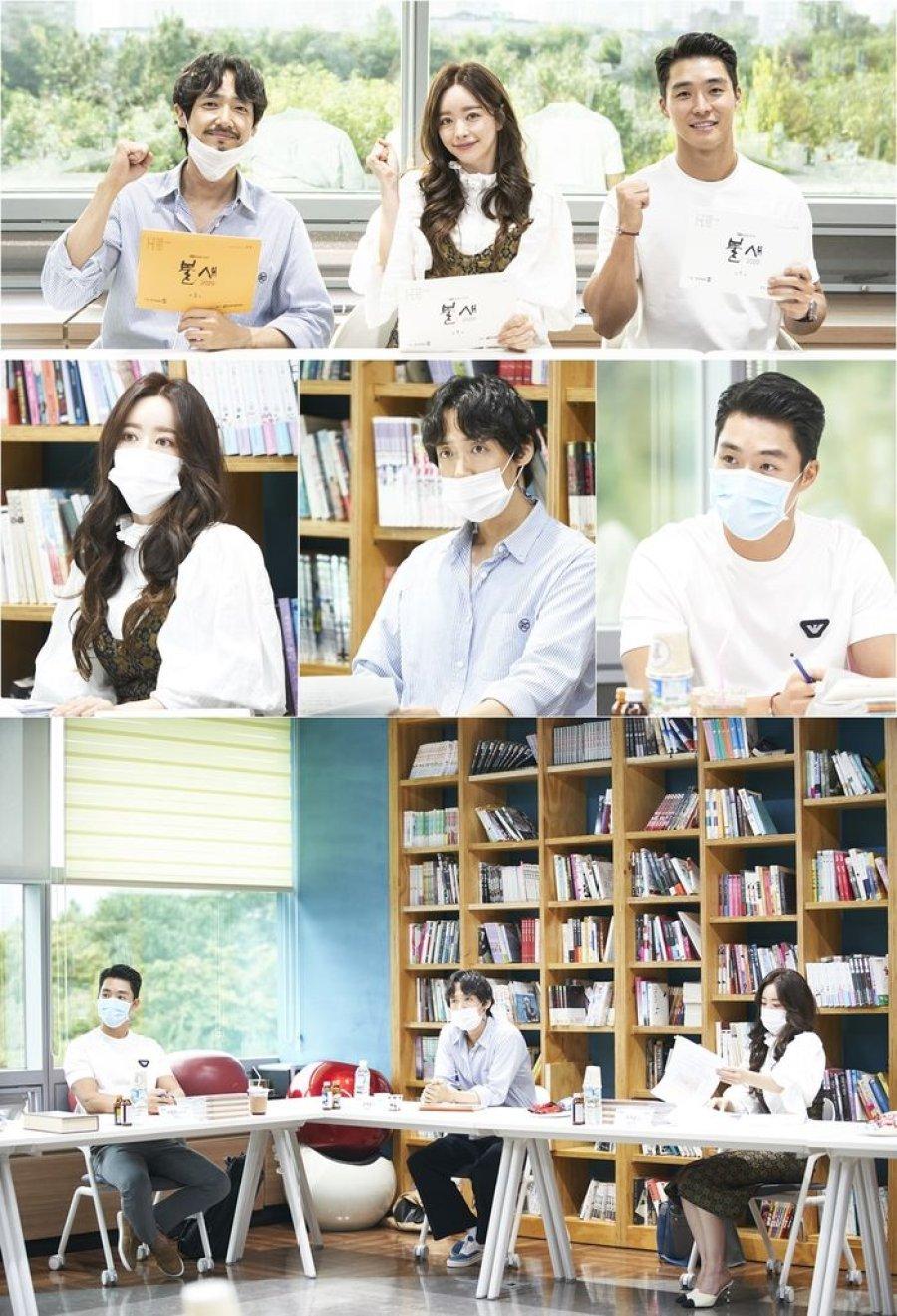 Pembacaan naskah pertama drama Korea Phoenix 2020