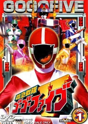 Kyuukyuu Sentai GoGoFive (1999) poster