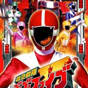 Kyuukyuu Sentai GoGoFive (1999) photo