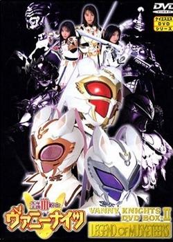 Vanny Knights (1999) poster
