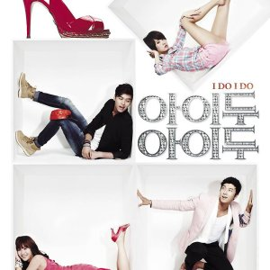 I  Do, I Do Episode 16