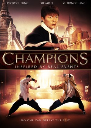 Champions (2008) poster