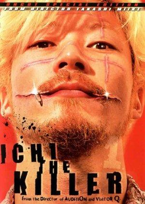 Ichi the Killer (2001) poster