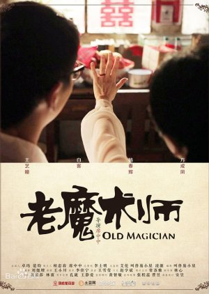 Old Magician