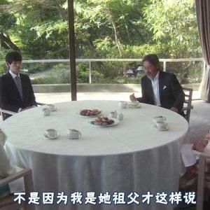 Itazura na Kiss - Love in Tokyo Episode 14