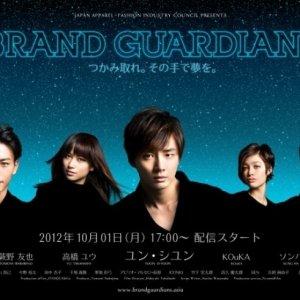Brand Guardians (2012) photo