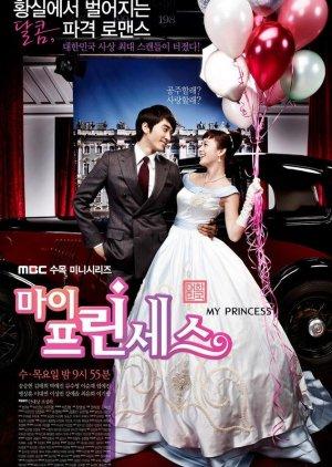 My Princess (2011) poster