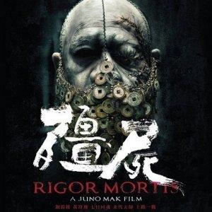 Rigor Mortis (2013) photo