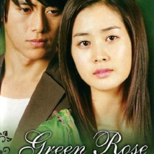 Green Rose (2005) photo