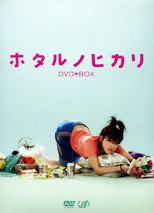 Hotaru no Hikari (2007) poster