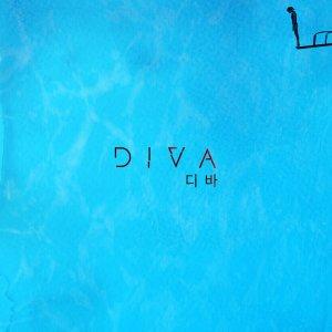 Diva (2019) photo