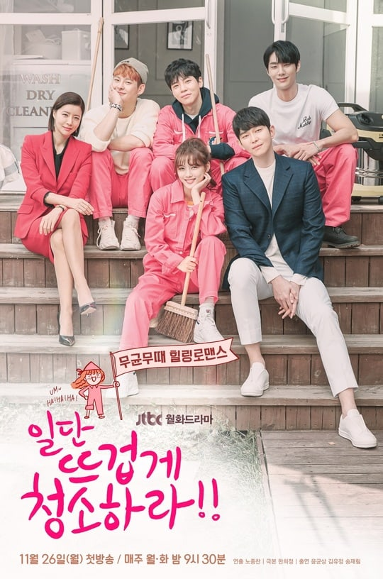 jtbc Dating seul EP 11 eng sub