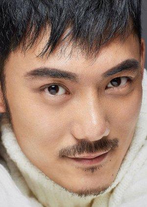 Qu Gao Wei in Detective Chinese Drama (2020)
