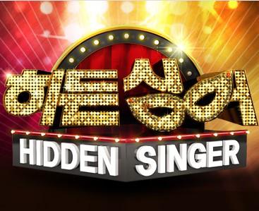 Hidden Singer: Season 1