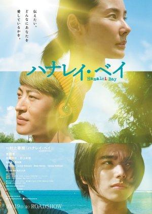 Hanalei Bay (2018) poster