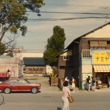 The Miracles of the Namiya General Store (2017) photo