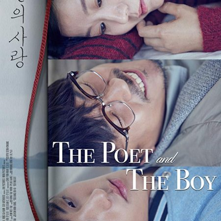 The Poet and The Boy (2017) photo