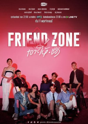 Friend Zone (2018) poster