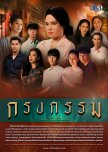 Upcoming Thailand Lakorns in 2019 I would like to watch