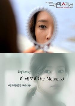 Drama Special Season 3: Rememory