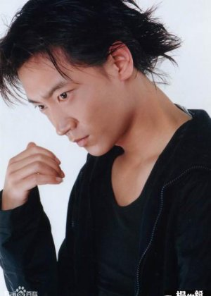 Yang Jun Yi in Mission of the Warriors Chinese Drama (2001)