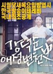 K-Dramas about Japanese Colonial Rule