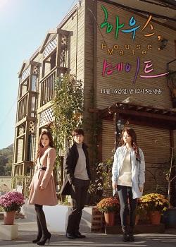 Drama Festival 2014: House, Mate