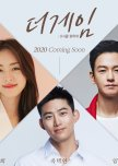 Upcoming Korean dramas in 2020-