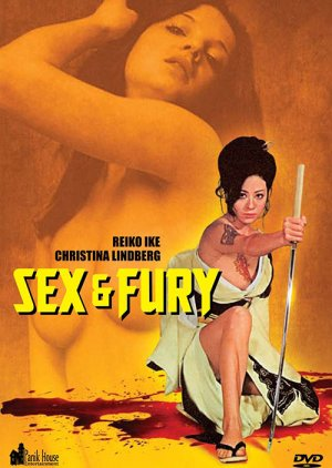Sex & Fury (1973) poster