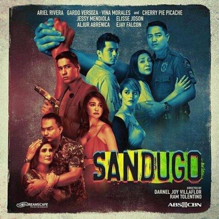 Sandugo (2019) photo