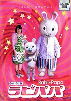 Rabi Papa