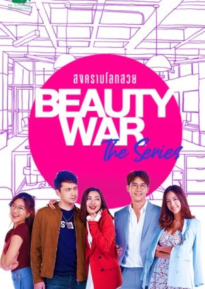 Beauty War The Series