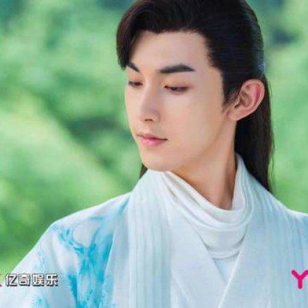 Su Yu (2020) photo